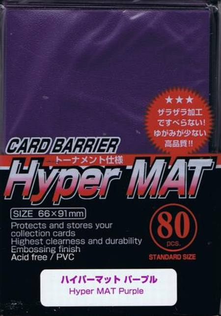 KMC Hyper Mat Purple (80CT) Large Magic Size Sleeves